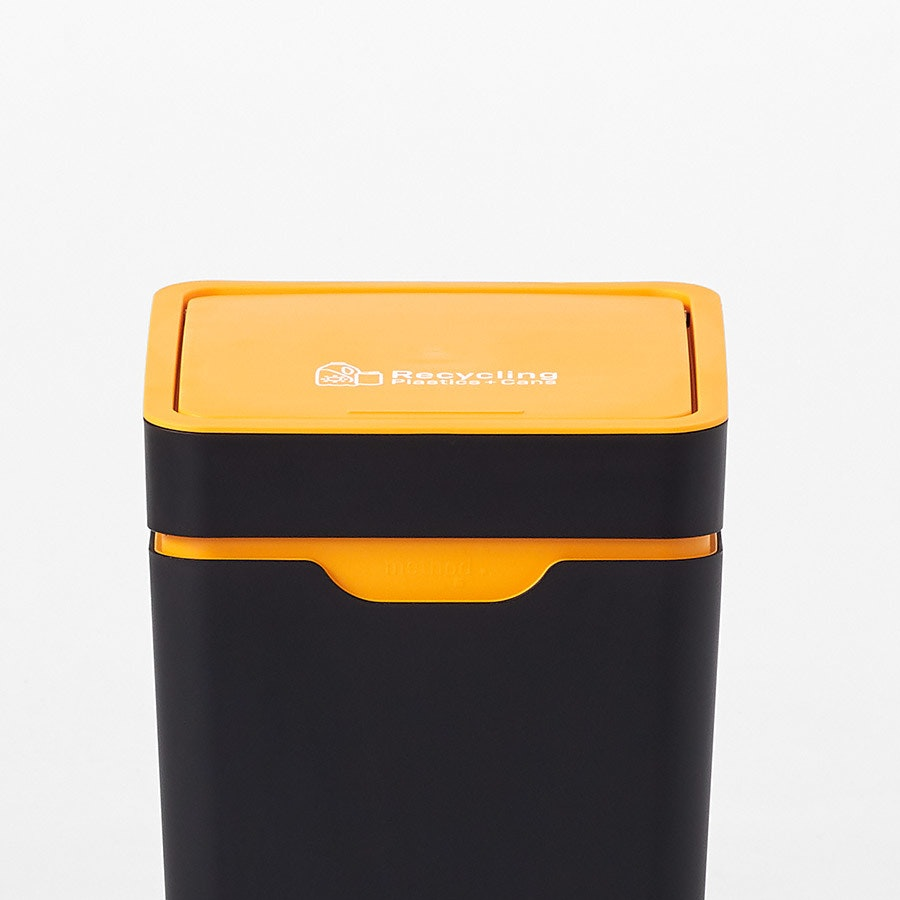 Method Office Recycling Bin - Amber Recycling Touch Lid