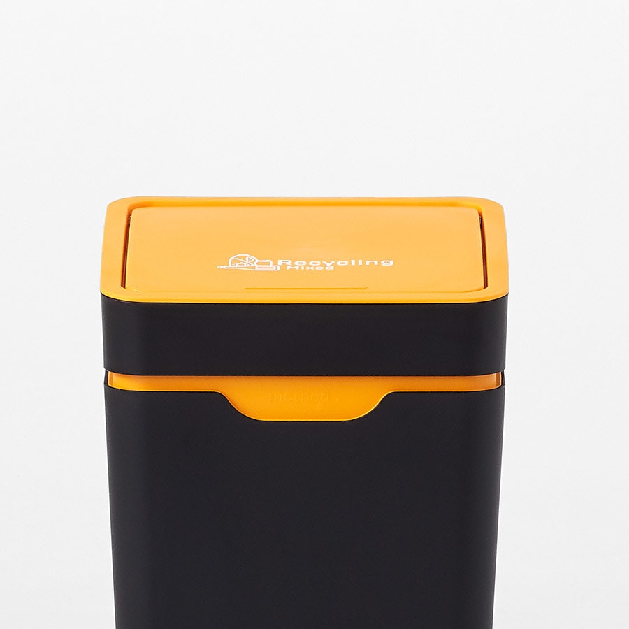 Method Office Recycling Bin - Amber Mixed Recycling Touch